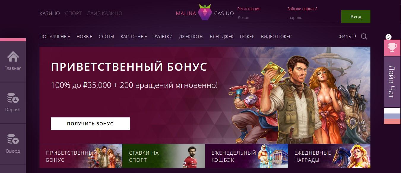 казино игровые аппараты играть бесплатно